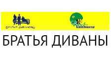 Изготовление мебели на заказ «Братья дивановы», г. Новосибирск