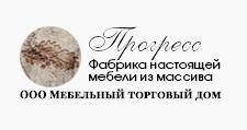 Мебельная фабрика «Прогресс», г. Бобров