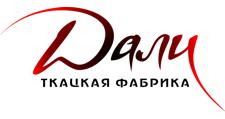 Оптовый поставщик комплектующих «Дали Н», г. Нижний Новгород