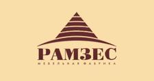Мебельная фабрика «Рамзес», г. Ульяновск