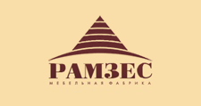 Мебельная фабрика «Рамзес»