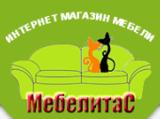 Интернет-магазин «Мебелитас», г. Владимир