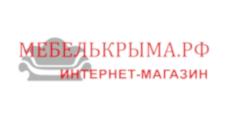 Интернет-магазин «МЕБЕЛЬКРЫМА.РФ», г. Севастополь