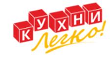 Мебельный магазин «Кухни легко», г. Санкт-Петербург