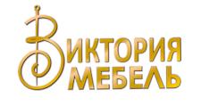 Мебельная фабрика «Виктория-мебель», г. Омск