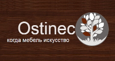 Изготовление мебели на заказ «Ostinec», г. Ростов-на-Дону