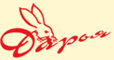 Интернет-магазин «Дарья», г. Благовещенск