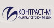 Изготовление мебели на заказ «КОНТРАСТ-М», г. Санкт-Петербург