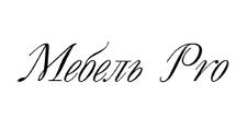 Изготовление мебели на заказ «МебельPro», г. Красноярск