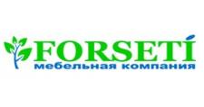 Салон мебели «Forseti», г. Ульяновск