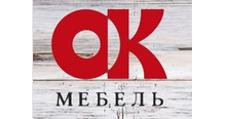 Изготовление мебели на заказ «ОК Мебель», г. Москва