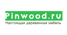 Салон мебели «Pinwood», г. Новосибирск