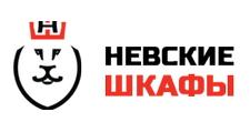 Изготовление мебели на заказ «Невские шкафы», г. Санкт-Петербург