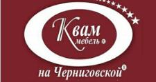 Салон мебели «Мебель на Черниговской», г. Бор