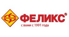 Мебельная фабрика «Феликс», г. Красногорск