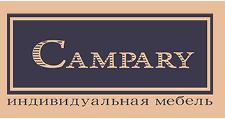 Изготовление мебели на заказ «Campary», г. Пермь