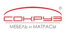 Мебельная фабрика СОКРУЗ