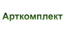 Изготовление мебели на заказ «Арткомплект», г. Екатеринбург