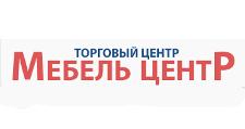 ТЦ мебели «МебельЦентр», г. Хабаровск