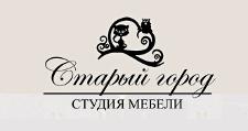Салон мебели «Старый Город», г. Москва