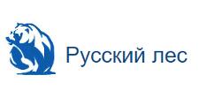 Оптовый поставщик комплектующих «Русский лес», г. Пенза