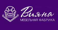 Мебельная фабрика «Вияна», г. Москва