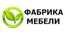 Салон мебели «Фабрика Мебели», г. Егорьевск