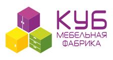 Мебельная фабрика «КУБ», г. Екатеринбург
