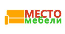 Интернет-магазин «Место мебели», г. Санкт-Петербург