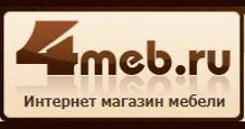 Интернет-магазин «4meb.ru», г. Москва