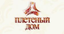 Салон мебели «Плетеный Дом», г. Иркутск