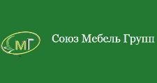 Оптовый мебельный склад «Союз Мебель Групп», г. Брянск