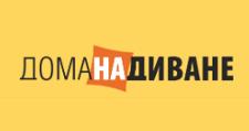 Интернет-магазин «Дом на диване», г. Калуга