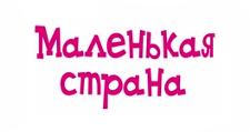 Салон мебели «Маленькая страна», г. Стерлитамак