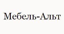 Мебельная фабрика «Мебель-Альт», г. Радужный