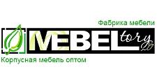 Мебельная фабрика «MebelTory», г. Кузнецк