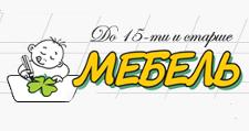 Салон мебели «До 15-ти и старше», г. Нижний Новгород