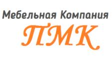 Мебельная фабрика «Петербургская мебельная компания (ПМК)», г. Санкт-Петербург