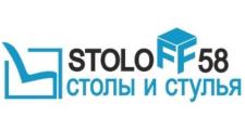 Мебельная фабрика «StoloFF58», г. Пенза