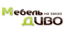 Салон мебели «ДИВО», г. Феодосия
