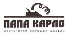 Мебельная фабрика «Папа Карло», г. Самара