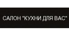 Изготовление мебели на заказ «Мебельный альянс», г. Владивосток