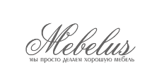 Интернет-магазин «Мебелус», г. Владимир