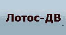 Изготовление мебели на заказ «Лотос-ДВ», г. Владивосток