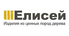 Изготовление мебели на заказ «Елисей», г. Москва