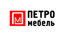 Салон мебели «Петро-Мебель», г. Санкт-Петербург