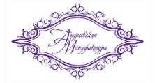 Изготовление мебели на заказ «Андреевская мануфактура», г. Екатеринбург