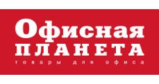Интернет-магазин «А-мега», г. Краснодар