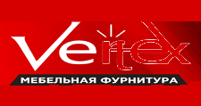 Фурнитура «Вертекс», г. Хабаровск