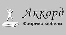 Мебельная фабрика «Аккорд», г. Краснодар